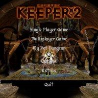 『Dungeon Keeper 2』Windows 7 でプレイするには非公式パッチを導入しよう