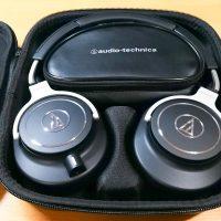 『audio-technica ATH-M70X』レビュー - この音が欲しかったんだ。圧倒的な解像感