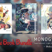 Humble Bundle: 西尾維新による小説「〈物語〉シリーズ」の Bundle が販売開始。アートブックやオーディオブックもあって豪華