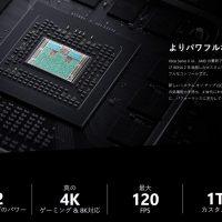 私はPlayStation5の「4K 120fps(Hz)」を誤解しているのだろうか? [追記: 仕組みが分かった!]