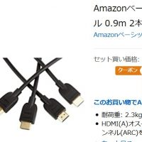 Amazon:「エルゴトロンOEM モニターアーム + ケーブル付き」が約7500円~。突然安くなって過去最安? 欲しい人は急ごう! [追記]