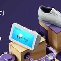 Amazon「ブラックフライデーセール」でのお得なキャンペーンまとめ。「Amazonギフト券とまとめ買いキャンペーン」はおすすめ