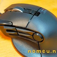 良いところが見つからないゲーミングマウス。お勧めするのは罪深い。エレコム『M-DUX30BK』レビュー