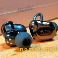 安くなった今、この価格帯では飛び抜けた音の解像度。購入者に優しいNUARLが好きになった『NUARL NT01A』レビュー